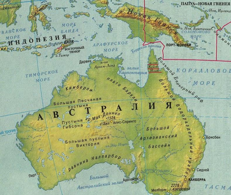 детей это моря заливы проливы острова австралии где можно